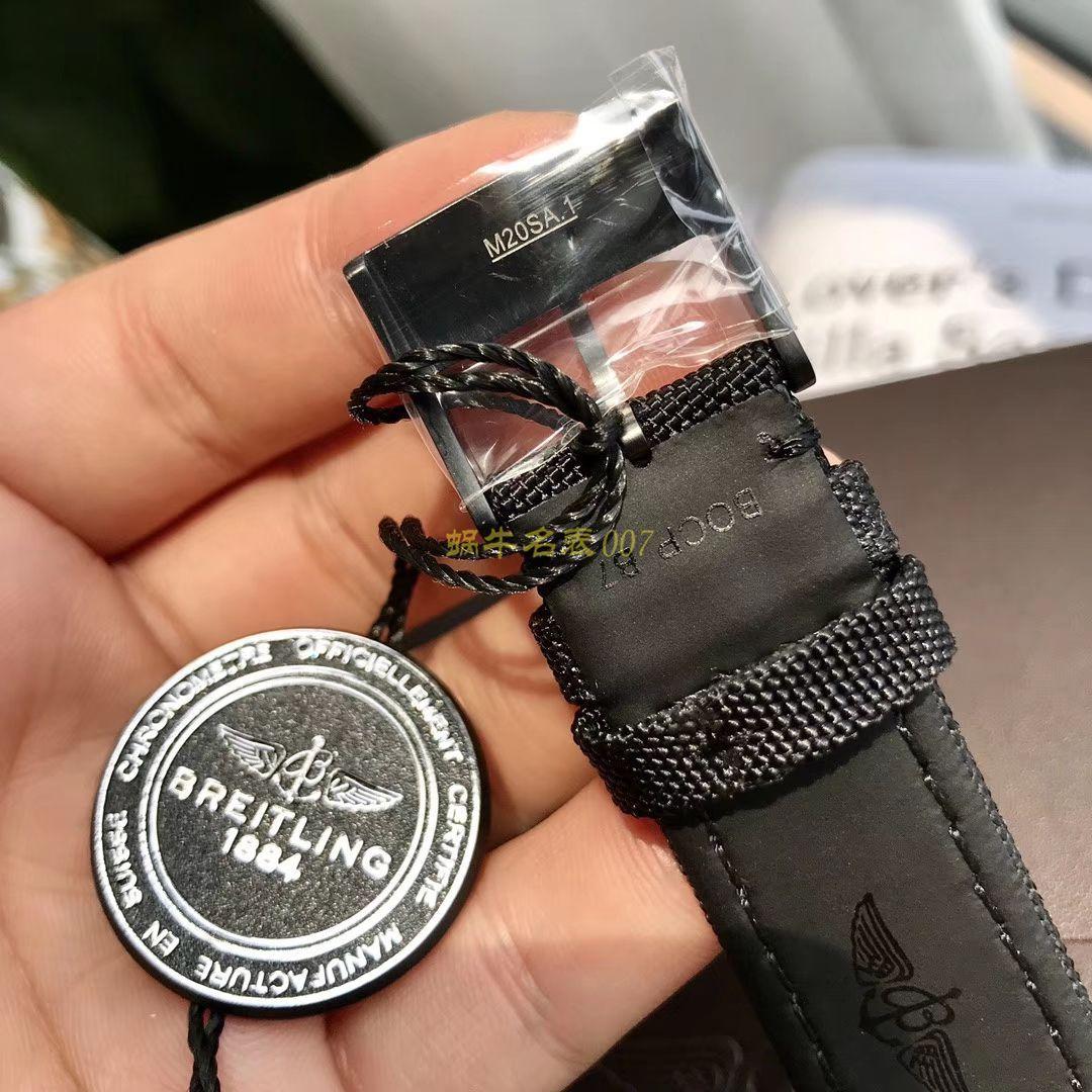 原单新款,百年灵复仇者黑鸟,44mm,原厂钛金属表壳 / BL087
