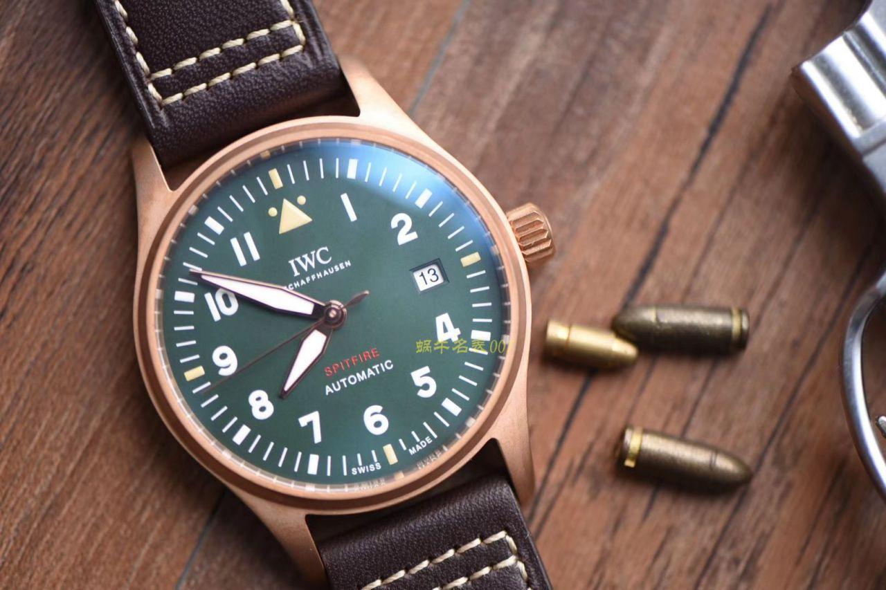 IWC万国表飞行员系列IW326802青铜腕表【XF一比一超A高仿】 / WG182