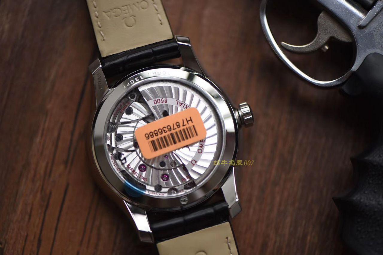 欧米茄碟飞系列431.10.41.21.02.001腕表(钢带)431.13.41.21.02.001(皮带)【VS一比一超A高仿手表】 / M379