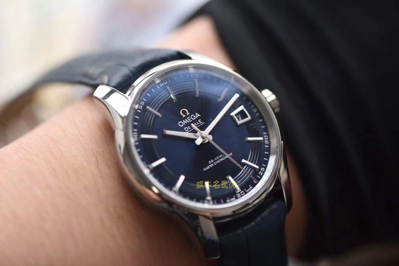 欧米茄碟飞系列433.33.41.21.03.001腕表【VS一比一精仿手表】明亮之蓝 / M352