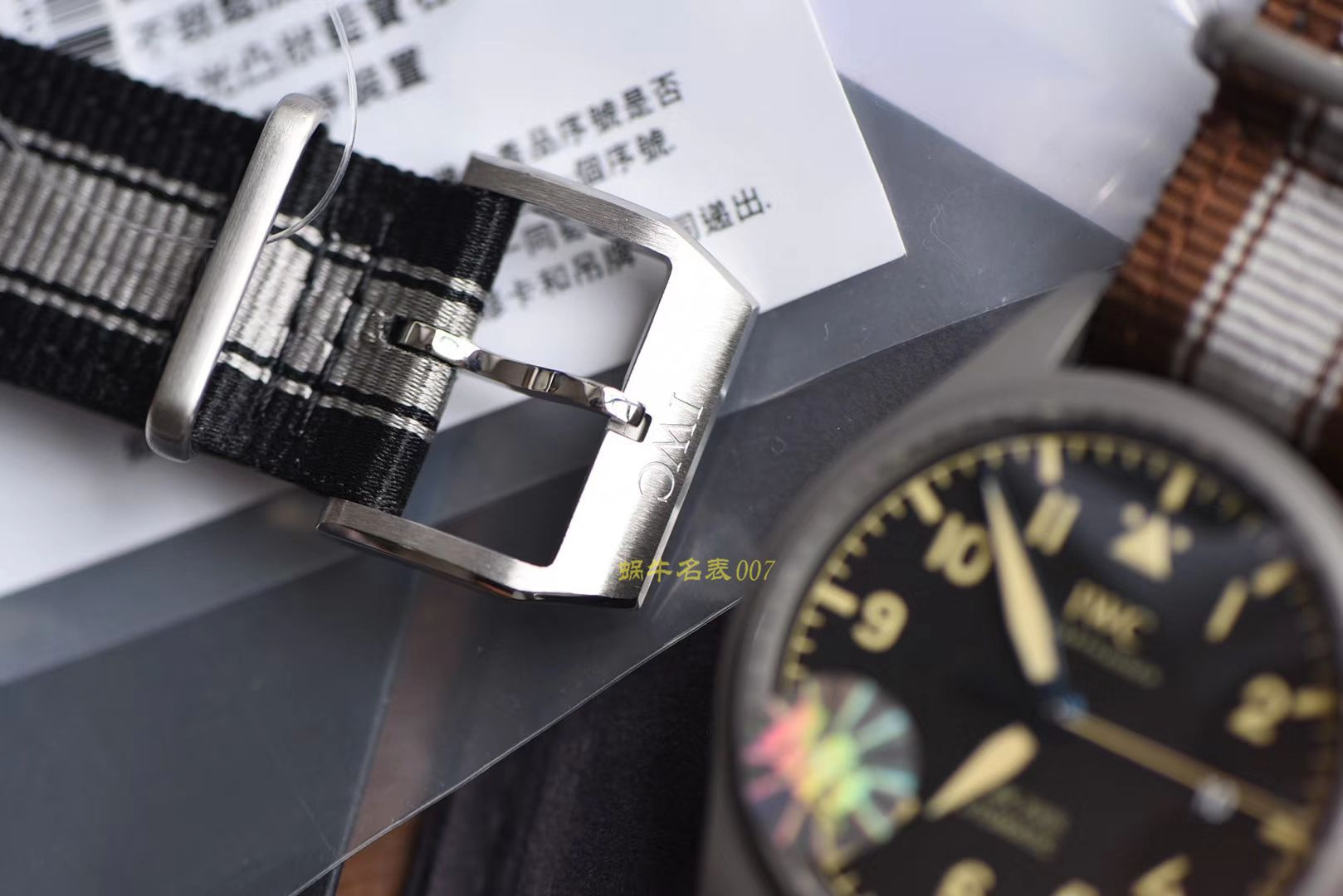 IWC万国表飞行员系列IW327006腕表【M+一比一高仿马克十八】