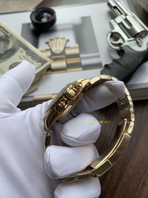 劳力士宇宙计型迪通拿系列m116508-0001腕表【AR高仿劳力士手表】 / R288