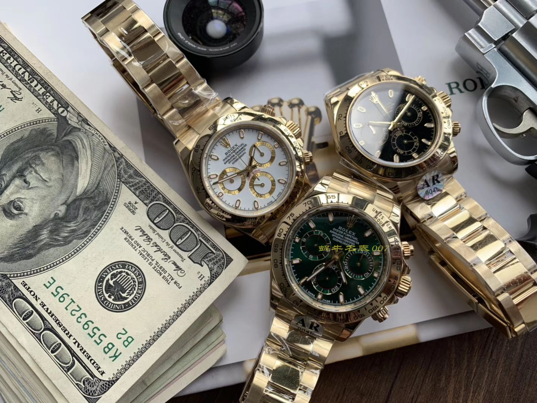 劳力士宇宙计型迪通拿系列116508黑盘腕表【AR精仿劳力士手表】 / R289