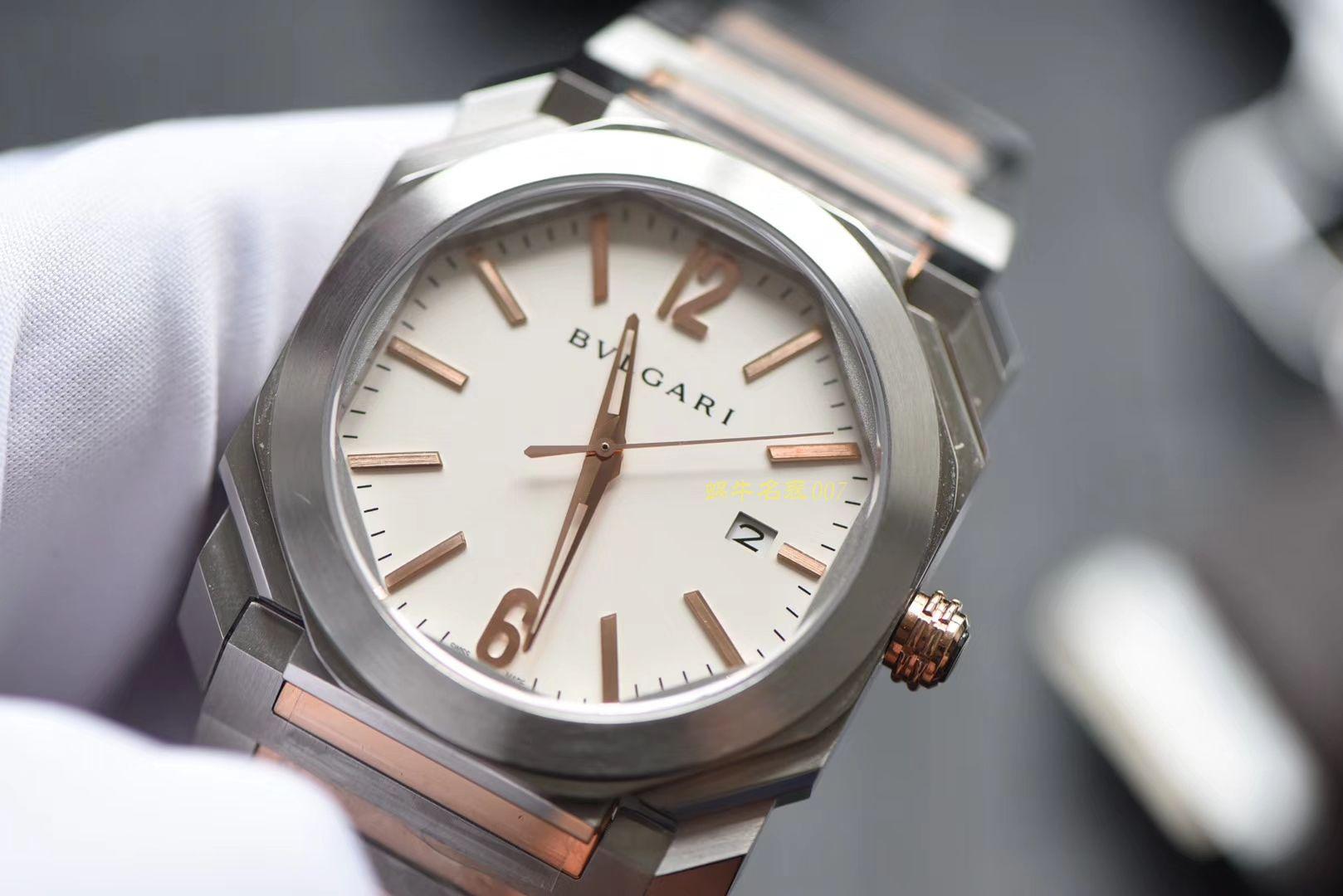 宝格丽OCTO系列102118 BGO38WSPGD腕表【台湾厂一比一复刻手表】