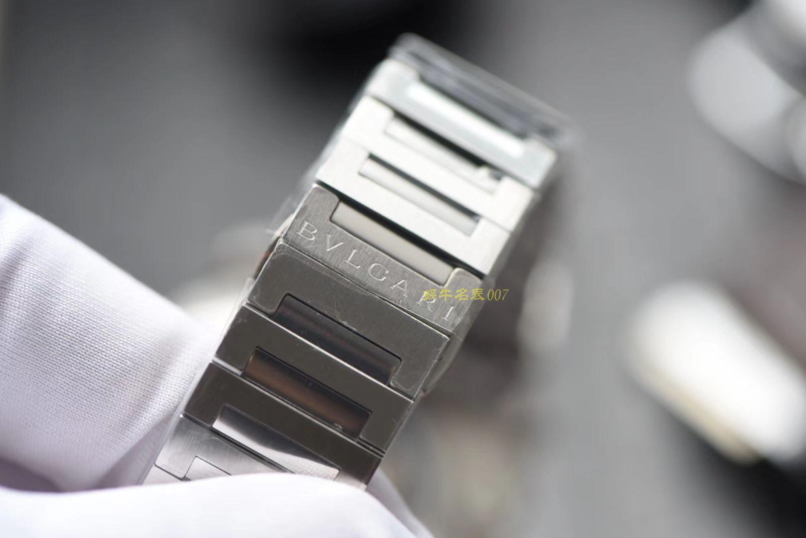 宝格丽OCTO系列102856腕表,宝格丽OCTO系列102105 BGO38C3SSD腕表【台湾厂1:1精仿手表】