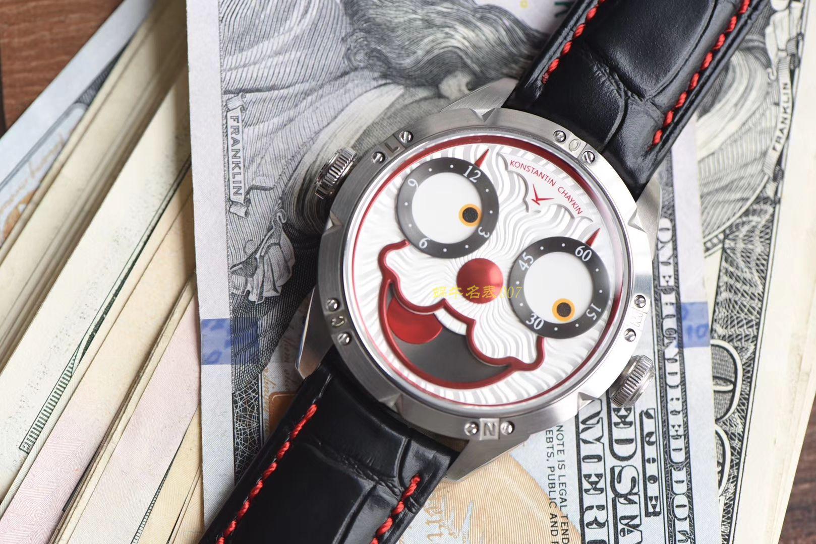 俄罗斯小丑V2版本,全面升级AHCI独立制表协会主席康斯坦丁·切金Konstantin Chaykin大师匠心之作