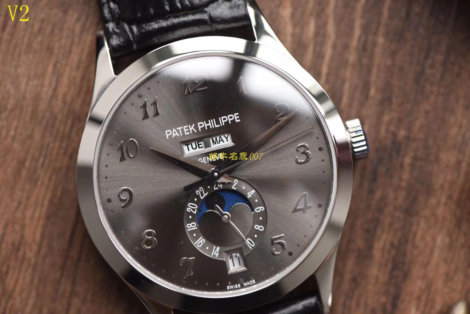 【台湾厂一比一精仿手表】百达翡丽复杂功能计时系列5396G-014腕表 / BD175