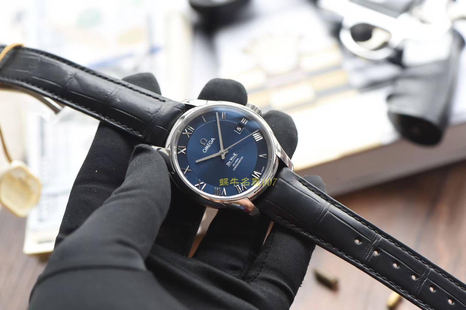 欧米茄碟飞系列433.10.41.21.03.001,433.13.41.21.03.001(皮带)腕表【VS一比一高仿手表】 / M356
