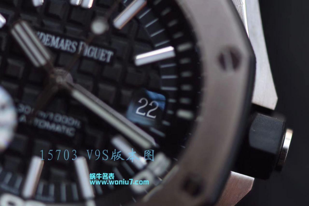 【JF一比一超A高仿】视频评测爱彼皇家橡树离岸型系列15703ST.OO.A002CA.01腕表,全新V9S超强版正式闪亮登场 / AP156