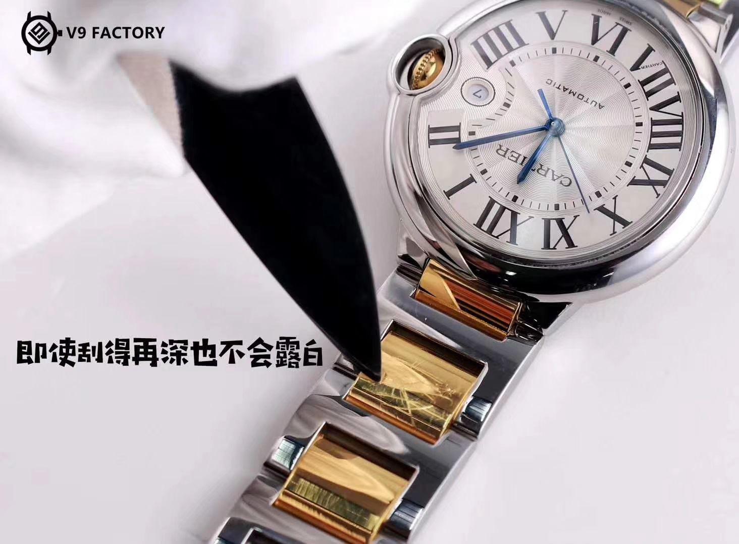 卡地亚蓝气球系列W2BB0022腕表【V9厂一比一高仿手表】V9厂18K包金蓝气球间金款