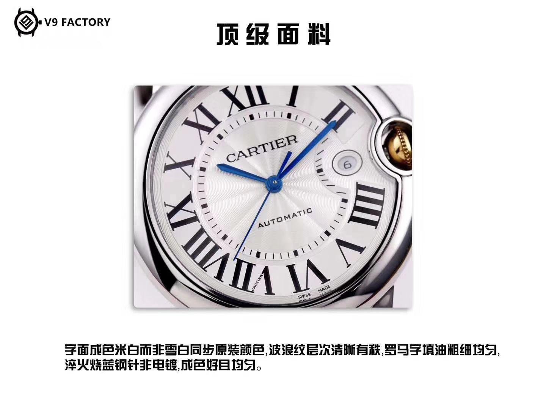卡地亚蓝气球系列W2BB0004腕表【V9厂一比一复刻手表】V9厂18K包金蓝气球间金款男款42毫米