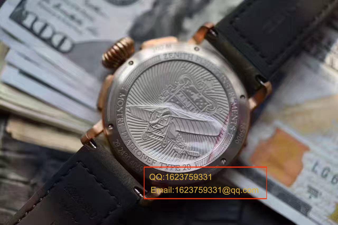 视频评测真力时飞行员系列29.2430.4069/21.C800腕表【XF新品1:1精仿手表:好莱坞大片青铜骑士杀到】