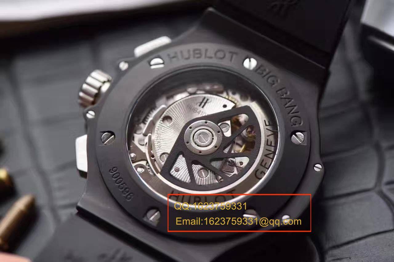 宇舶BIG BANG系列301.CI.1770.RX腕表【HBB-V6厂成名作、一比一高仿宇舶BIG BANG系列ALLBLACK全陶瓷爆款】