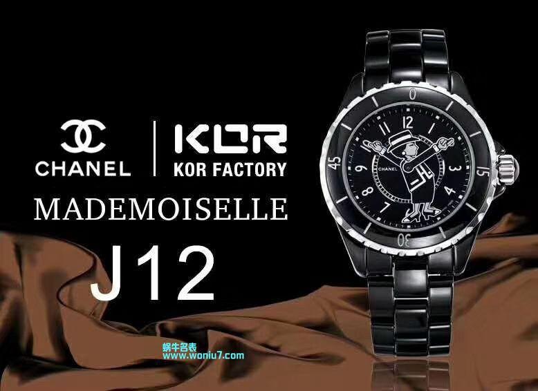 视频评测KOR出品香奈儿 J12 Coco小姐 限定版MADEMOISELLE女士腕表