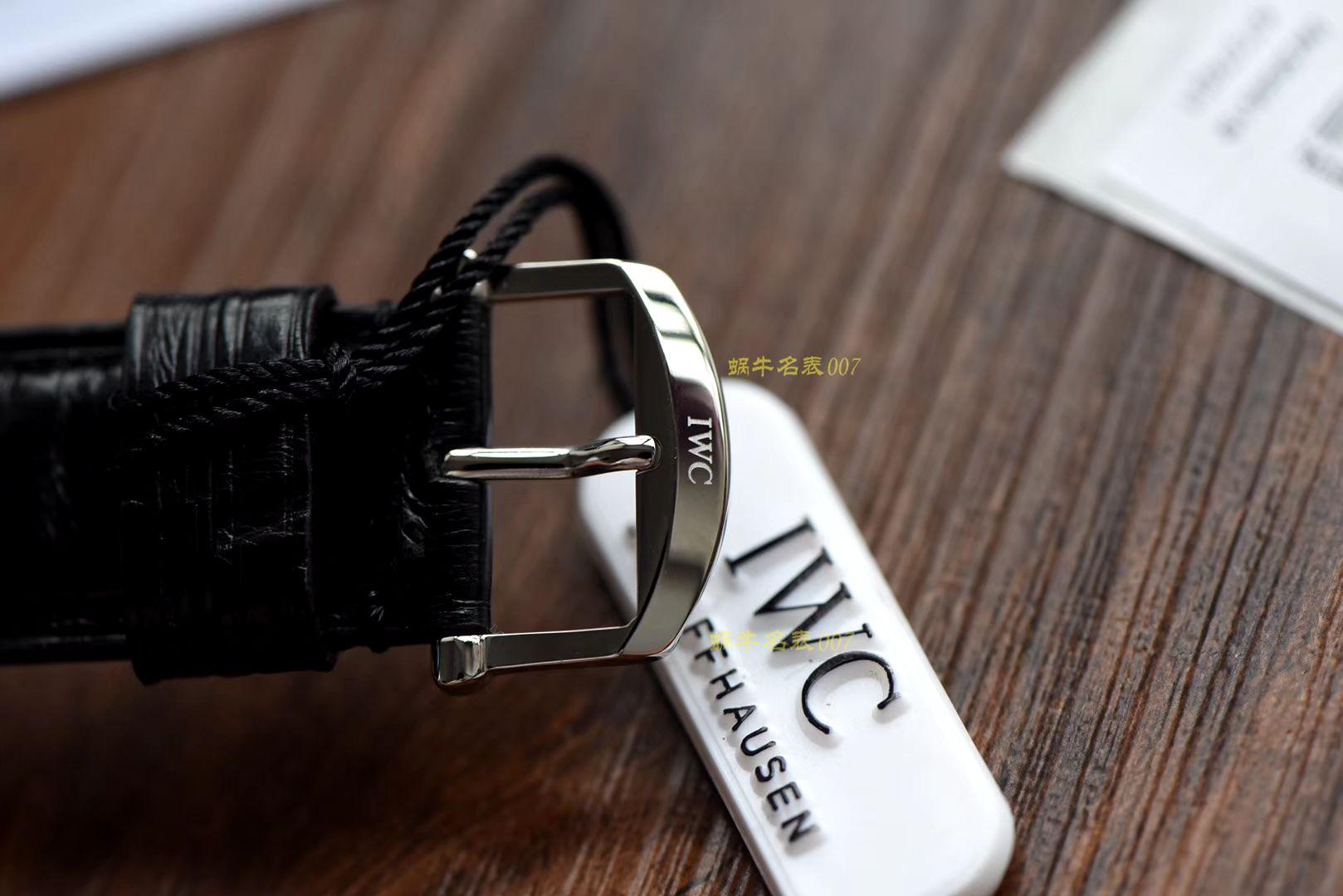 IWC万国表150周年纪念系列IW356518腕表【渠道原道】渠道出口订单!原封!缺个经销商印章就是正品! / WG197