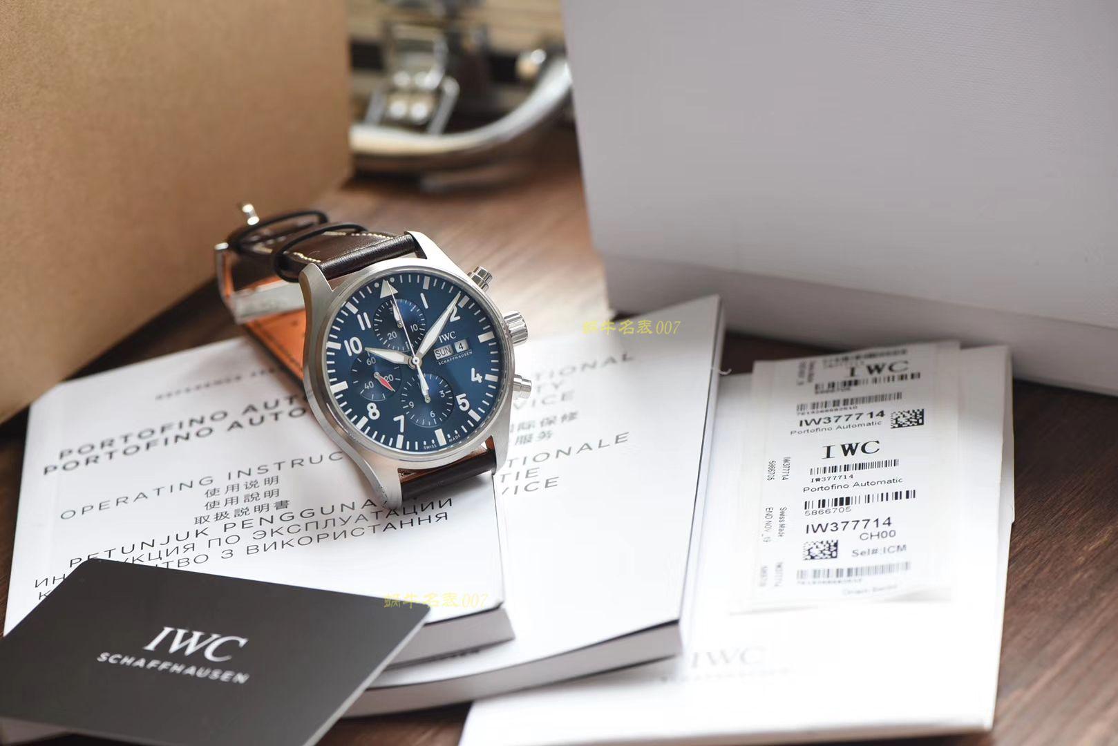 【视频评测、稀缺原单❗最新大全套,万国小王子】IWC万国表飞行员系列IW377714腕表(小王子)