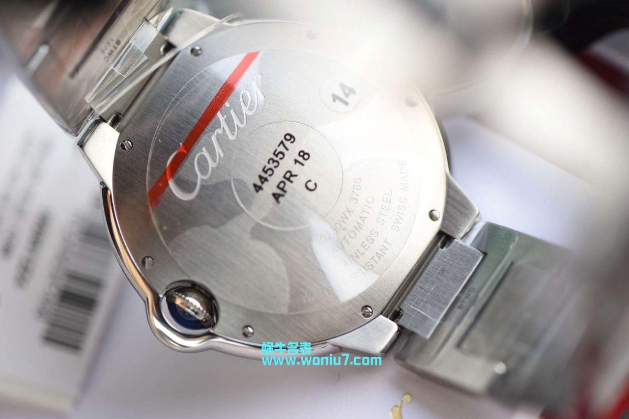 视频评测卡地亚蓝气球系列WSBB0025腕表男款42MM钢带款【HBBV6一比一复刻~蓝气球42mm新款蓝面】