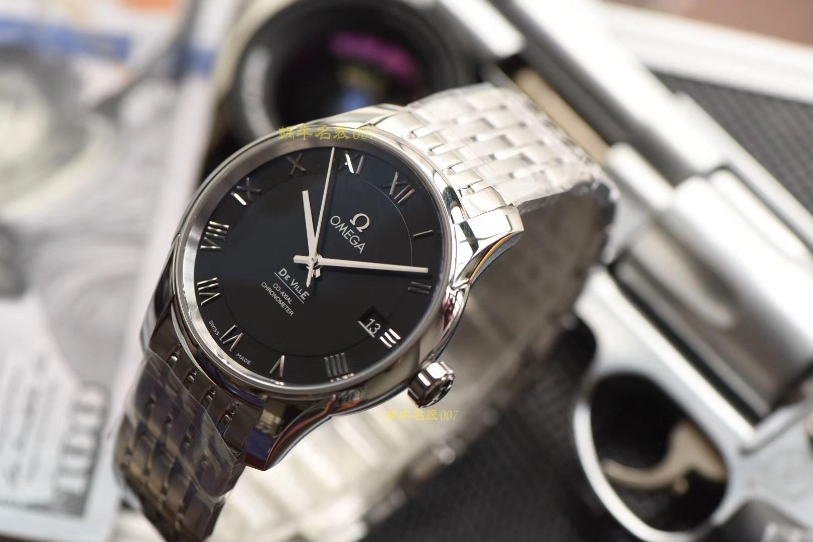 欧米茄碟飞系列431.10.41.21.01.001腕表一比一高仿手表【VS 新品 :蝶飞经典黑 搭载同轴8500机芯上市!】 / M357