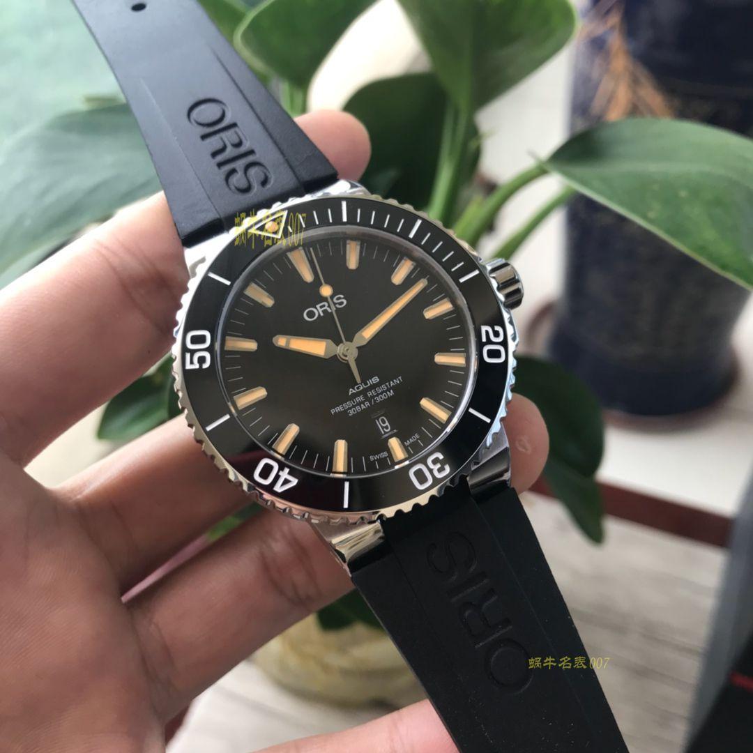 【渠道原单,多色可选】豪利时潜水系列01 733 7730 4159-07 4 24 64EB腕表
