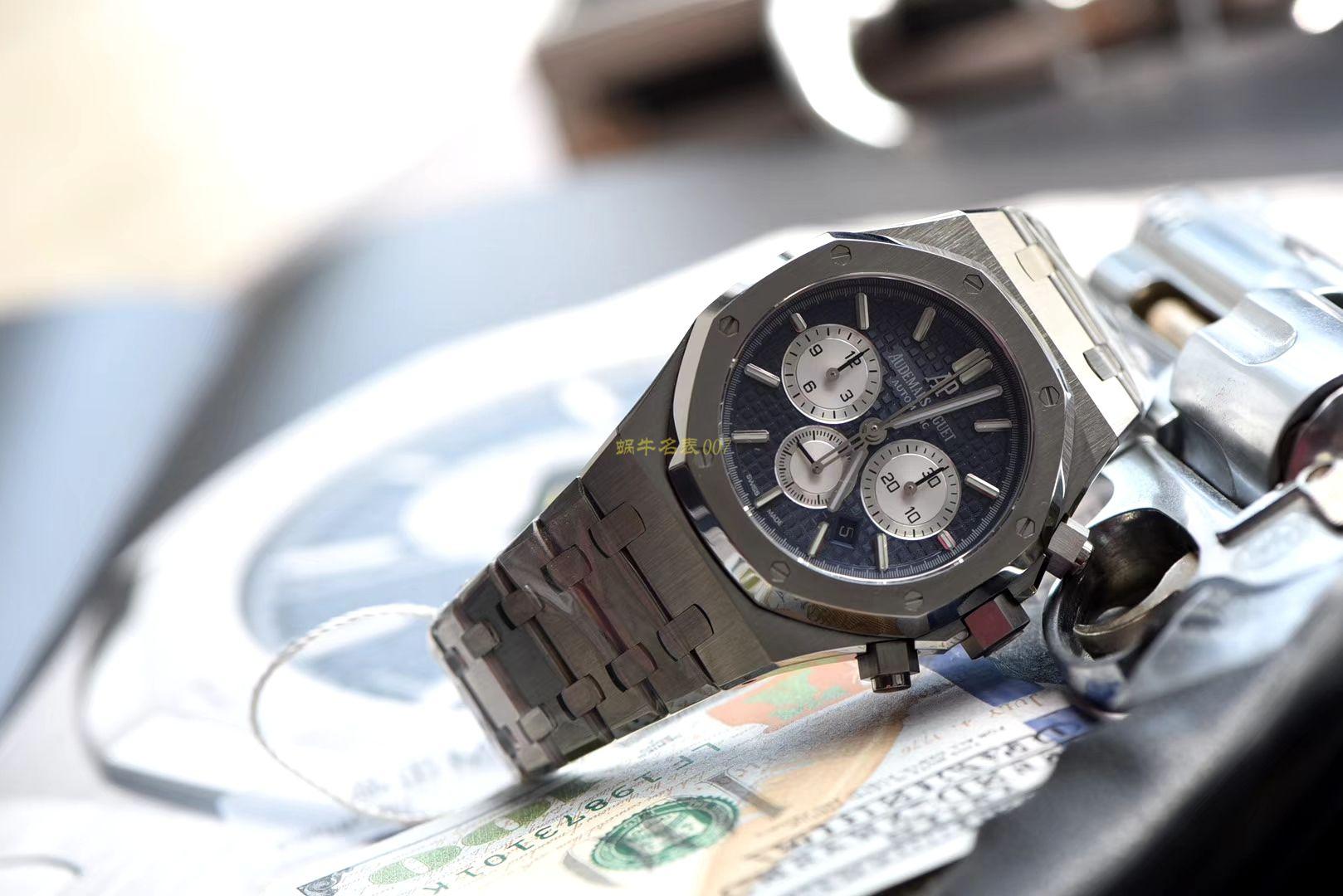 视频评测爱彼皇家橡树系列26331ST.OO.1220ST.01腕表一比一高仿手表【OM厂皇家橡树计时】