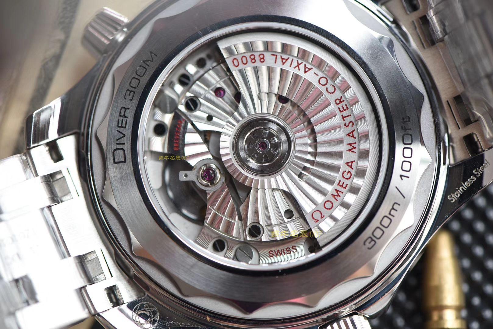【视频评测】欧米茄海马系列210.30.42.20.01.001腕表(VS厂一比一超A精仿)