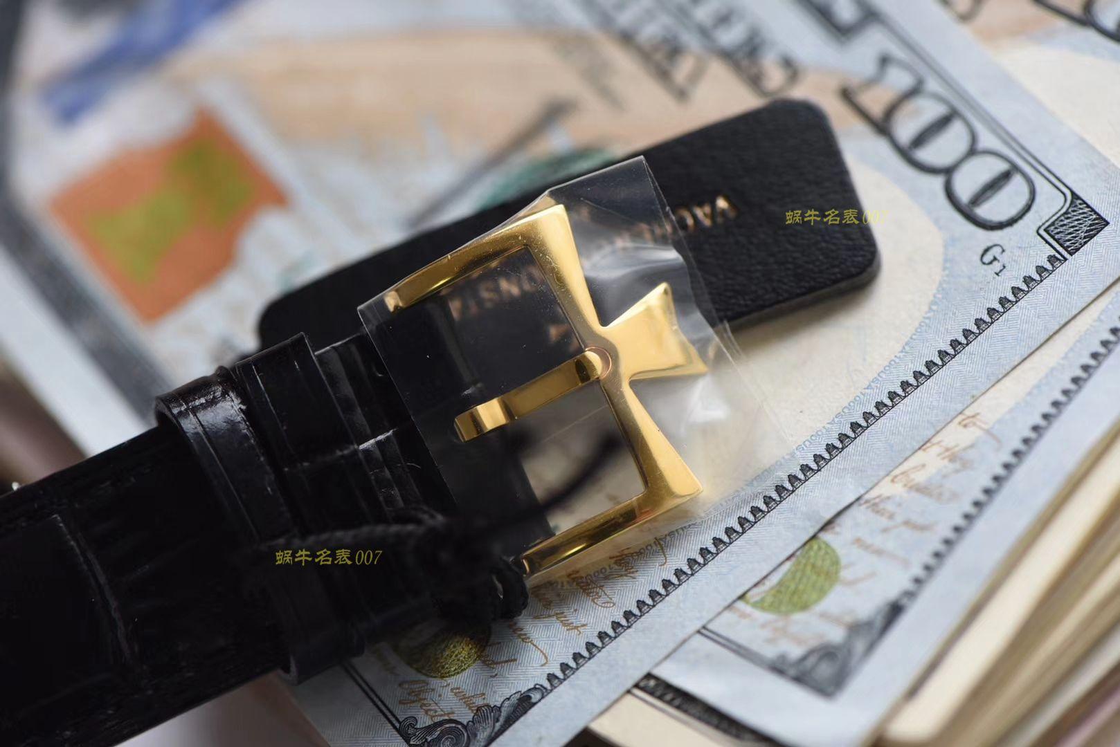 江诗丹顿传承系列85180/000J-9231腕表 / JS197