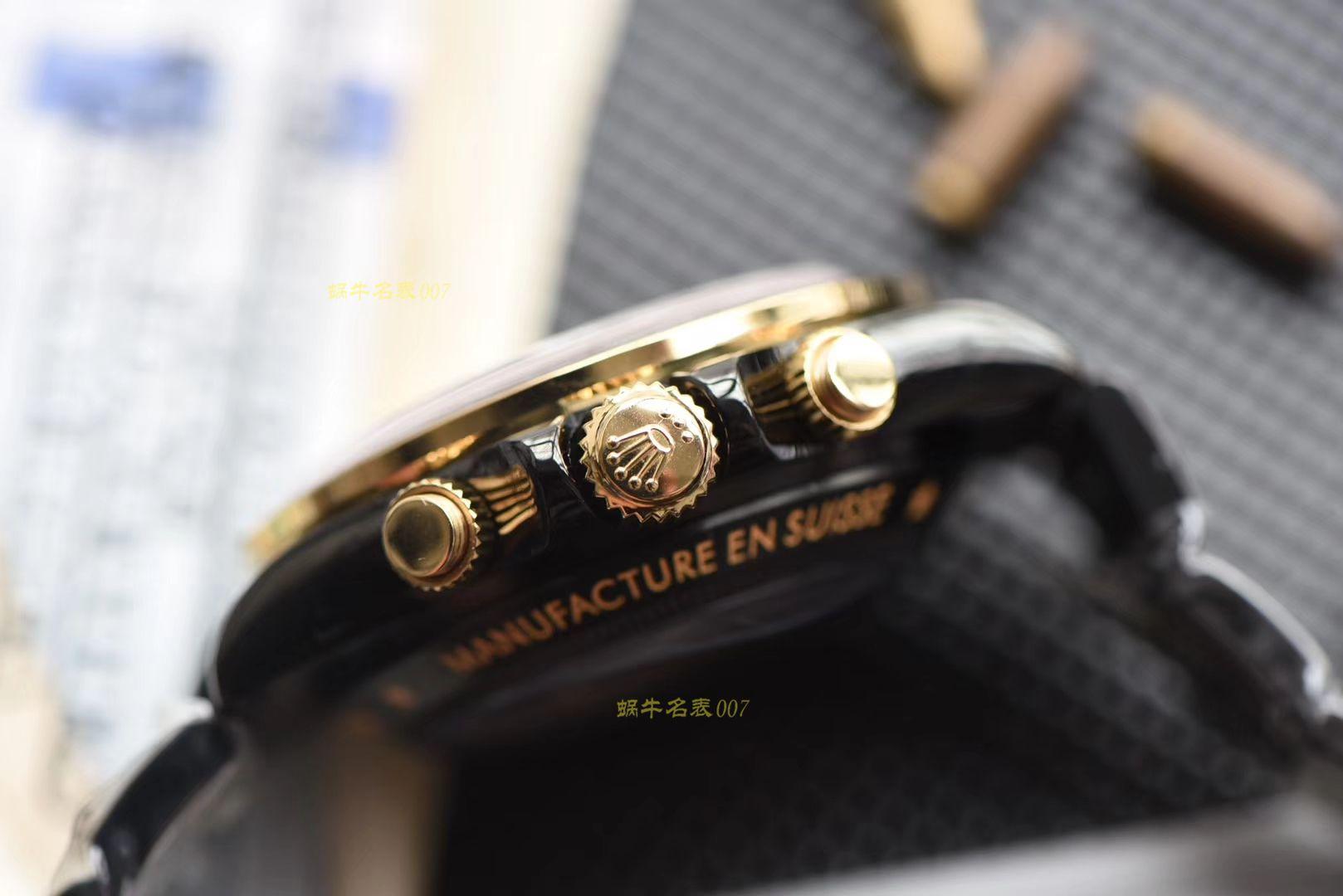 劳力士迪通拿全黑限量版 彩色按键,透底设计‼️极其特别