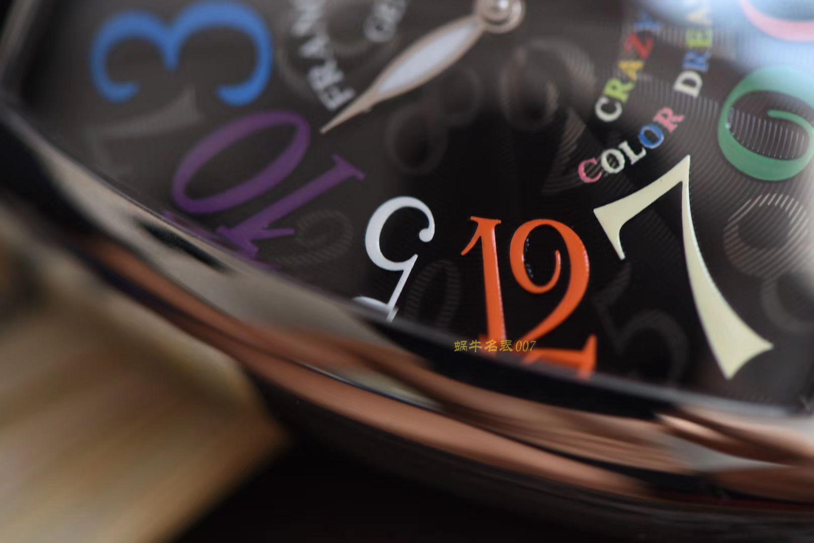 Franck Muller法穆兰(法兰克穆勒)CRAZY HOURS 系列8880 CH腕表