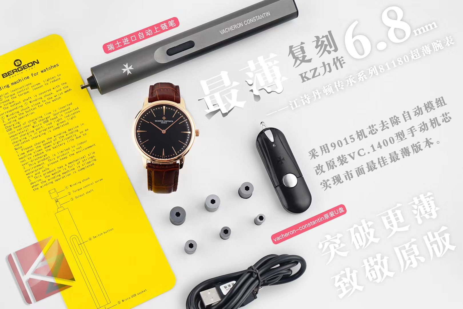 【KZ一比一超A高仿手表】江诗丹顿传承系列81180/000G-9117(白色),81180/000P-9539(深灰)腕表 / JS199
