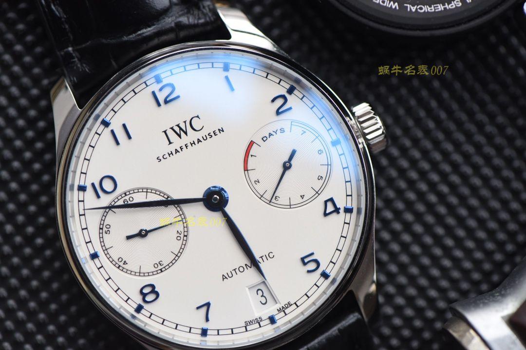 IWC万国表葡萄牙系列IW500705腕表(新款葡7)【ZF厂超A高仿万国葡七手表V5版本】