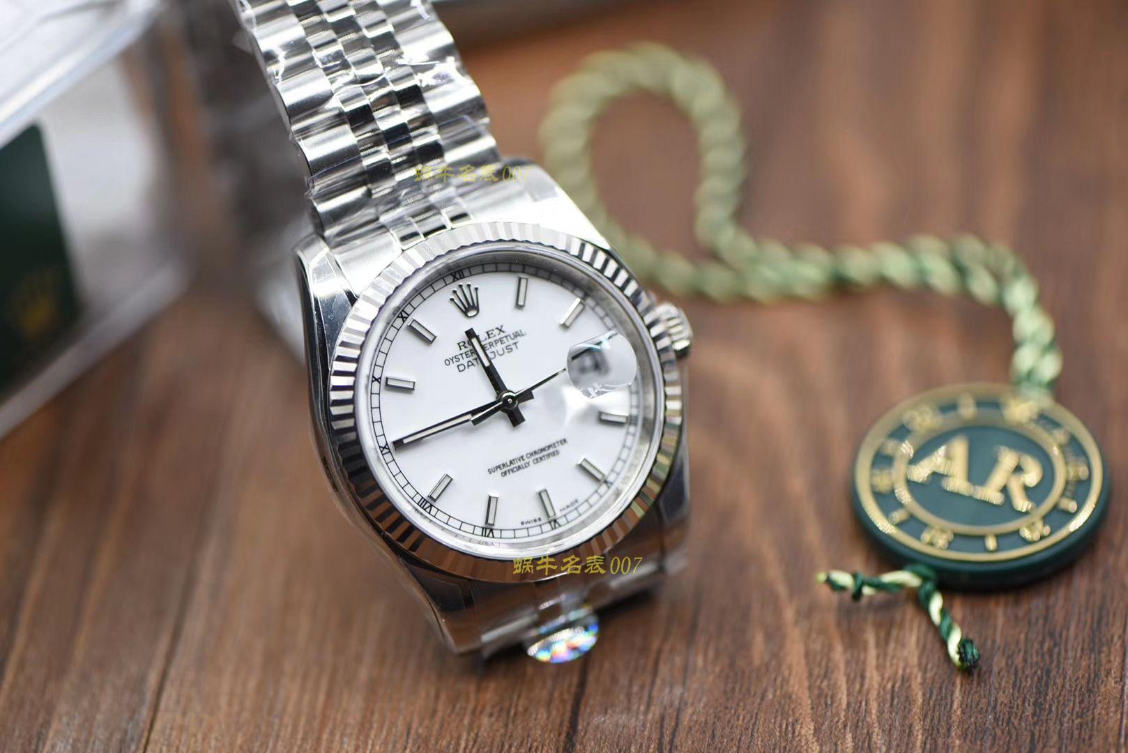 劳力士日志型系列116234白盘腕表36毫米【AR一比一超A精仿手表】