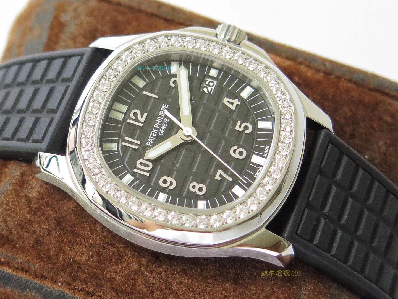 【PPF一比一超A高仿手表】百达翡丽AQUANAUT系列5067A-001 不锈钢腕表鹦鹉螺女装