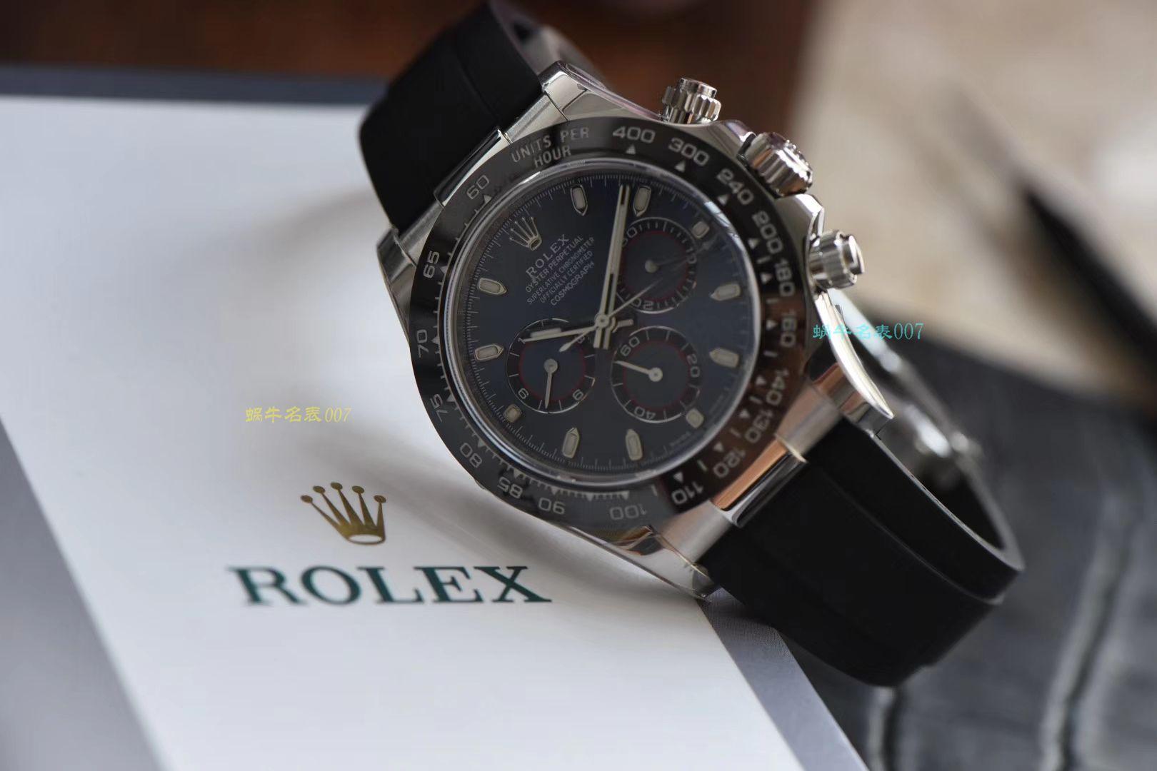 劳力士宇宙计型迪通拿系列116509 蓝盘腕表【NOOB厂一比一顶级复刻手表】