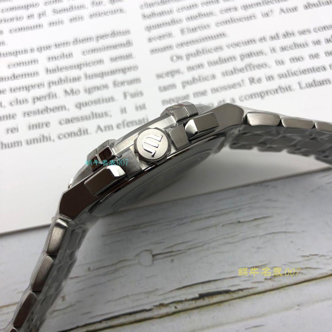 【渠道原单Maurice Lacroix】艾美AIKON系列A11018-SS002-430-1腕表