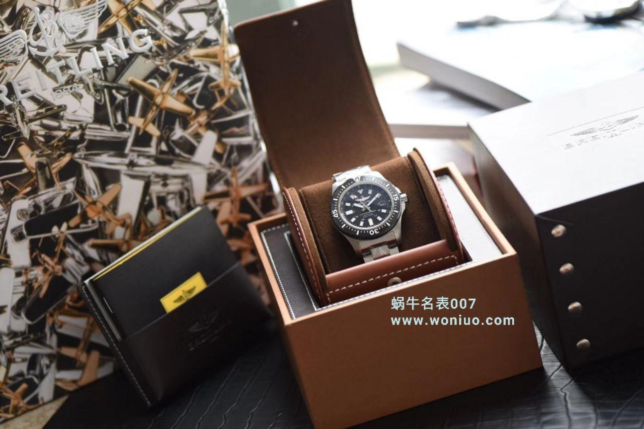 【渠道原单】百年灵Breitling超级海洋系列44特别版腕表系列 M17393AN|BE92|227S|M20SS.1腕表