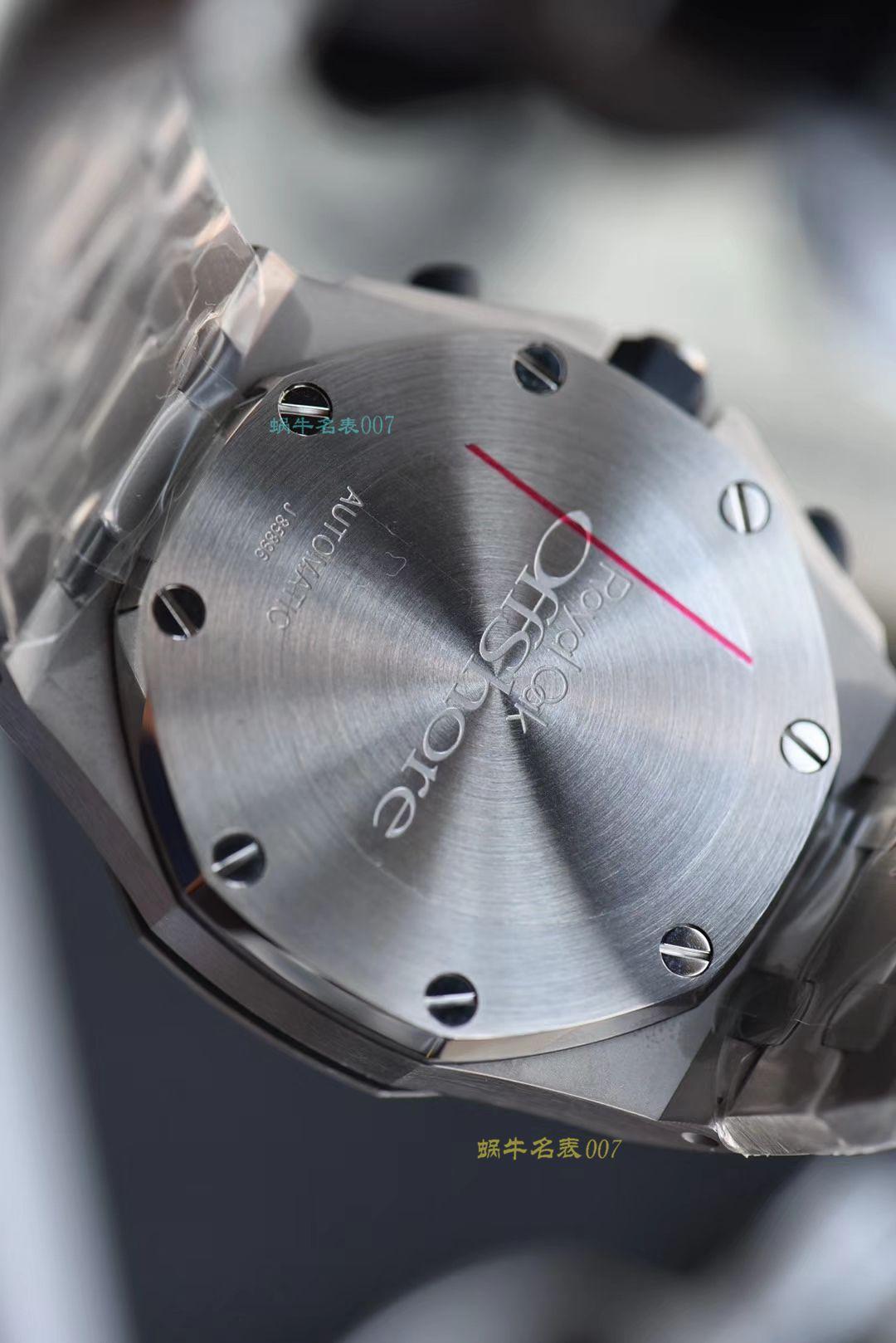 (视频评测)爱彼皇家橡树离岸型系列26237ST.OO.1000ST.01腕表【JF厂一比一顶级复刻26237ST手表计时小钢炮】 / AP162