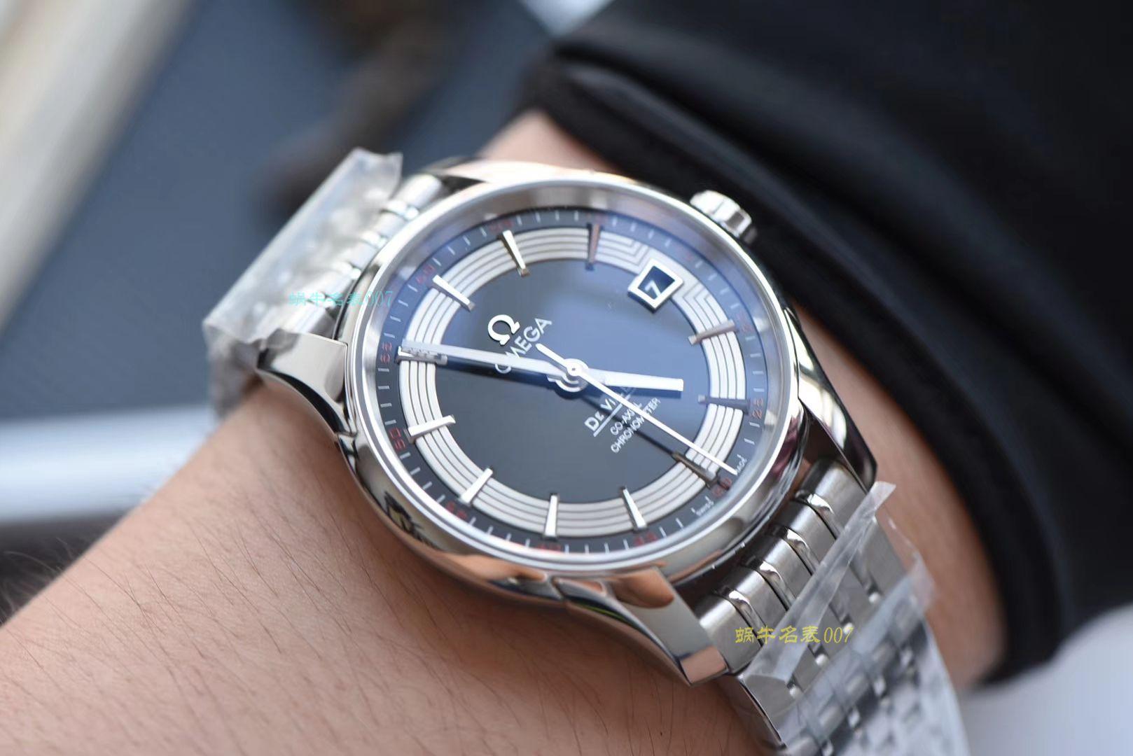 (视频评测)欧米茄碟飞系列431.33.41.21.01.001腕表【VS厂顶级复刻手表】