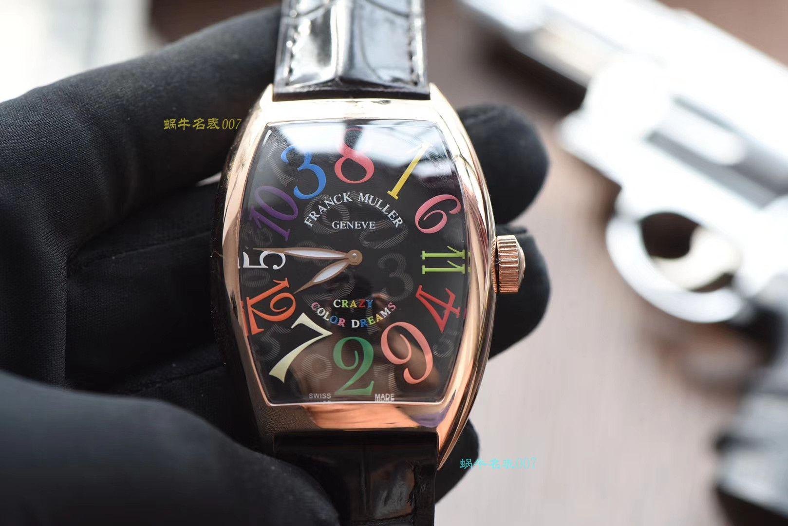 Franck Muller法穆兰(法兰克穆勒)CRAZY HOURS 系列8880 CH腕表 / FL032