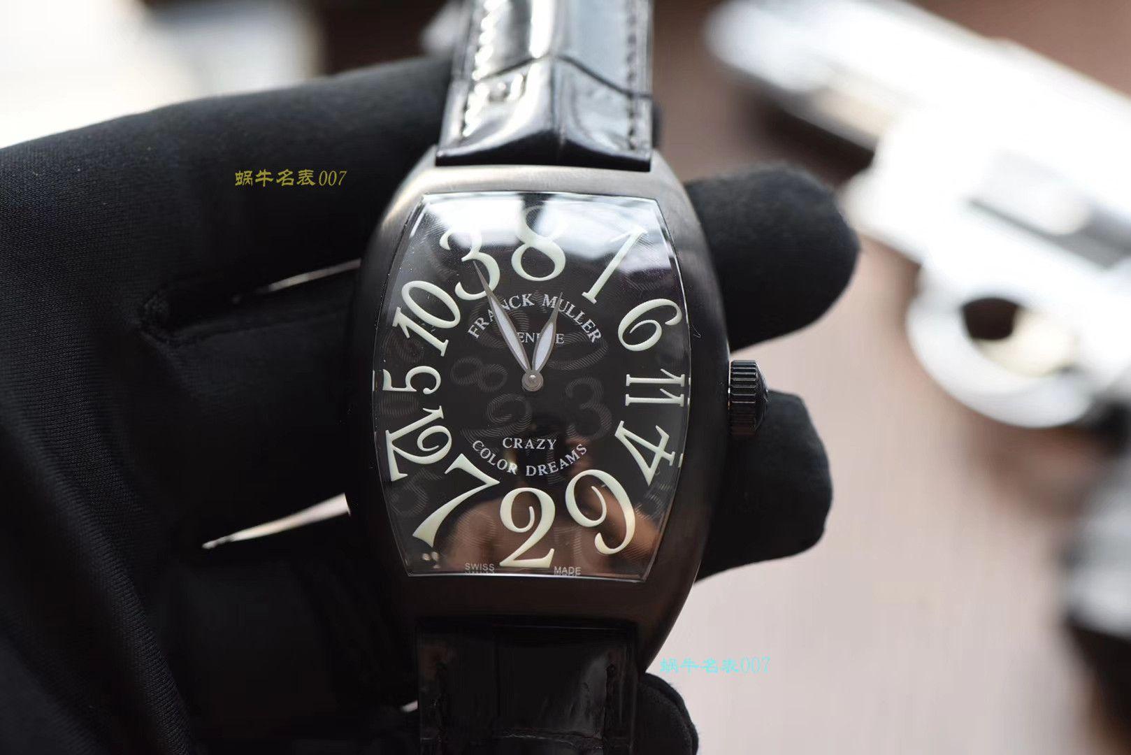 【台湾厂一比一精仿法兰克穆勒手表】法穆兰CRAZY HOURS 系列 8880 CH 白金表壳白色时标黑盘腕表