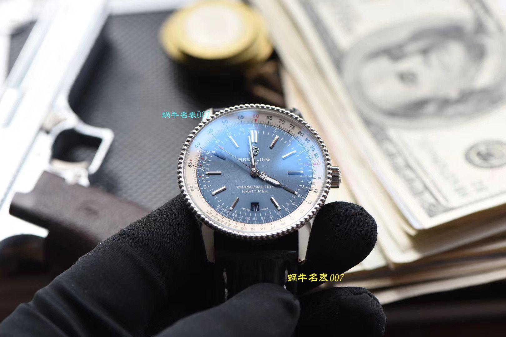 【渠道原单】百年灵航空计时1系列A17326211C1P3(蓝面)腕表