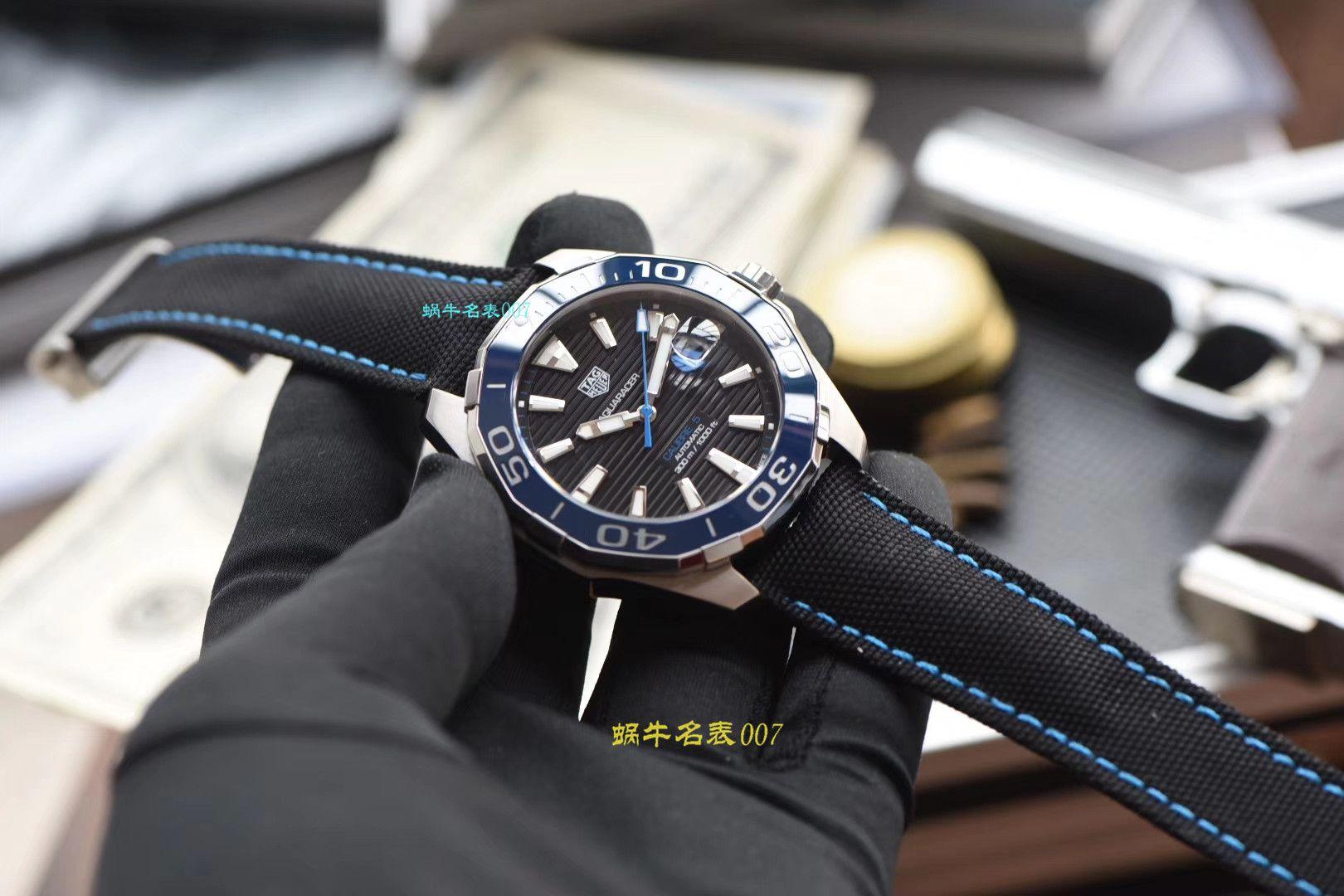 泰格豪雅竞潜系列WAY211B.FC6363腕表【V6厂一比一顶级高仿手表】