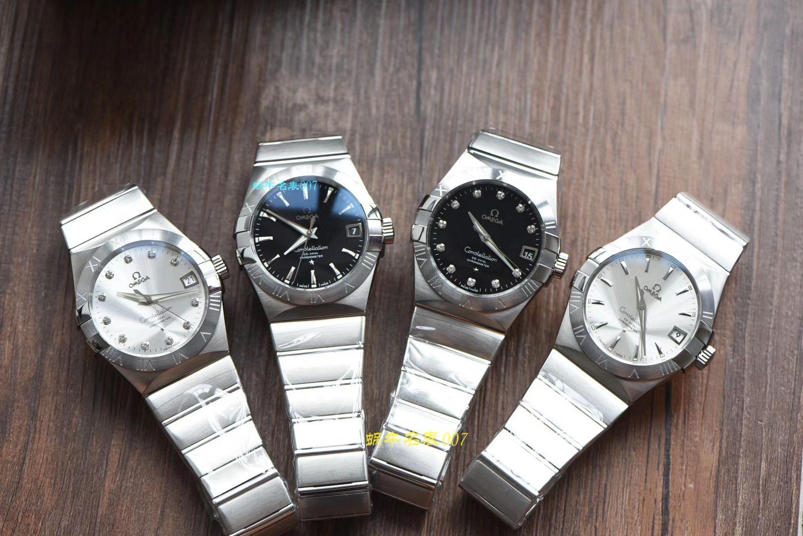 【视频评测VS厂一比一复刻OMEGA手表】欧米茄星座系列123.10.38.21.52.001腕表