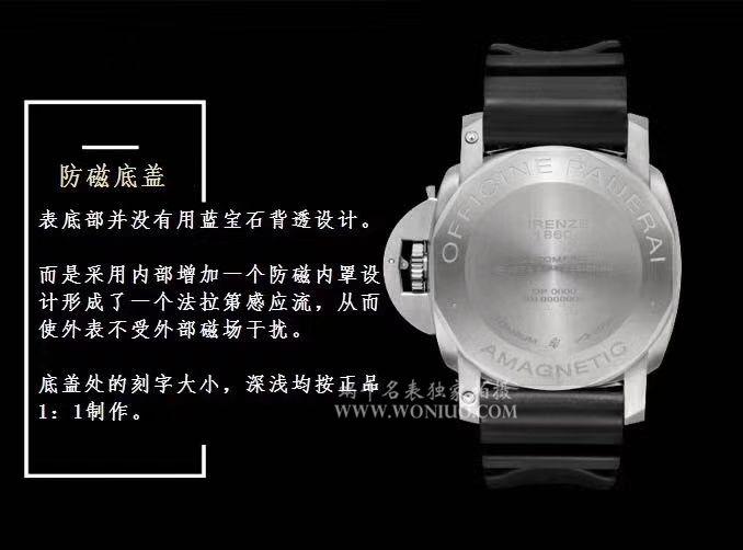 【视频评测复刻表哪里买、复刻表能买吗】新一代深水利器! VS厂沛纳海PAM00389 P9000 自主研发升级版V2机芯