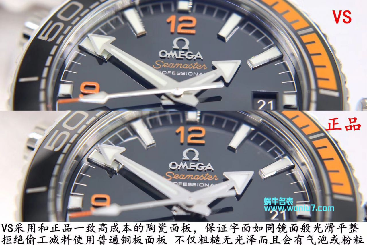 """【视频评测复刻表与真表的区别?什么叫复刻表】VS厂OMEGA欧米茄复刻表海洋宇宙600米""""四分之一橙""""腕表"""