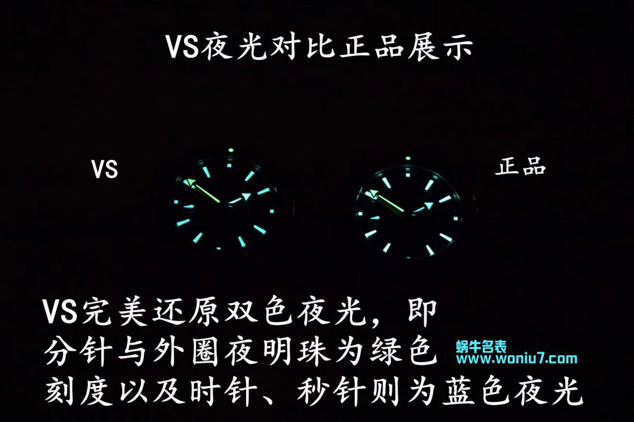 """【视频评测复刻表与真表的区别?什么叫复刻表】VS厂OMEGA欧米茄复刻表海洋宇宙600米""""四分之一橙""""腕表 / M389"""