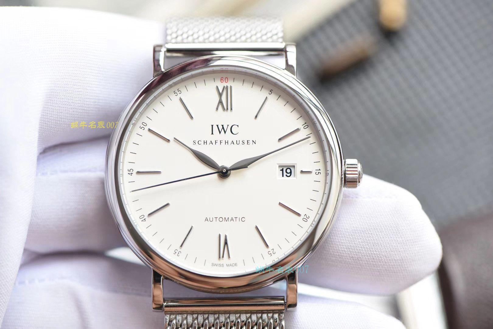 【顶级复刻手表价格】视频评测IWC万国表柏涛菲诺系列IW356505腕表