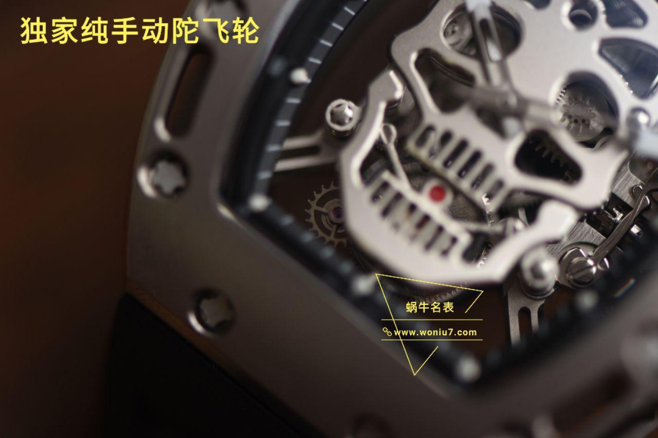 【视频评测理查德米勒骷髅头复刻表Rm052