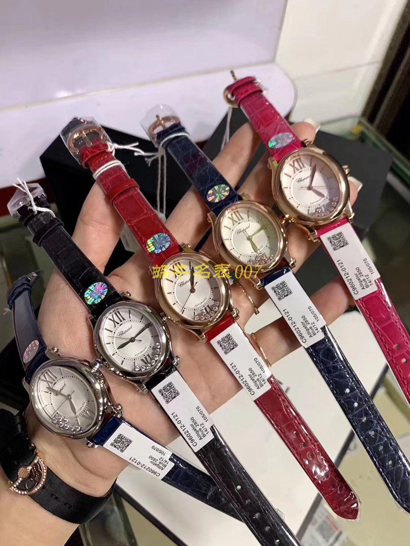 【萧邦复刻女表、复刻表靠谱吗】NR厂萧邦HAPPY DIAMONDS系列278602-3001腕表 / XB020