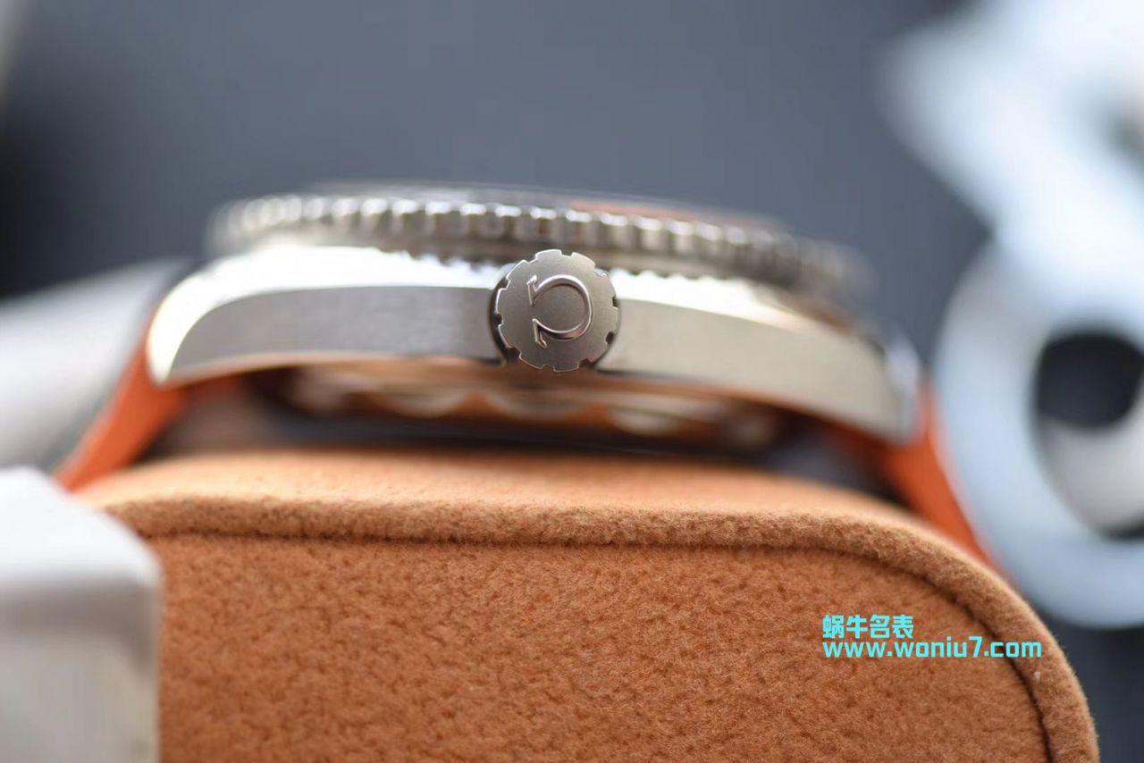 【视频评测vs厂复刻欧米茄手表】欧米茄海马系列215.32.44.21.01.001腕表VS四分之一橙终极版本