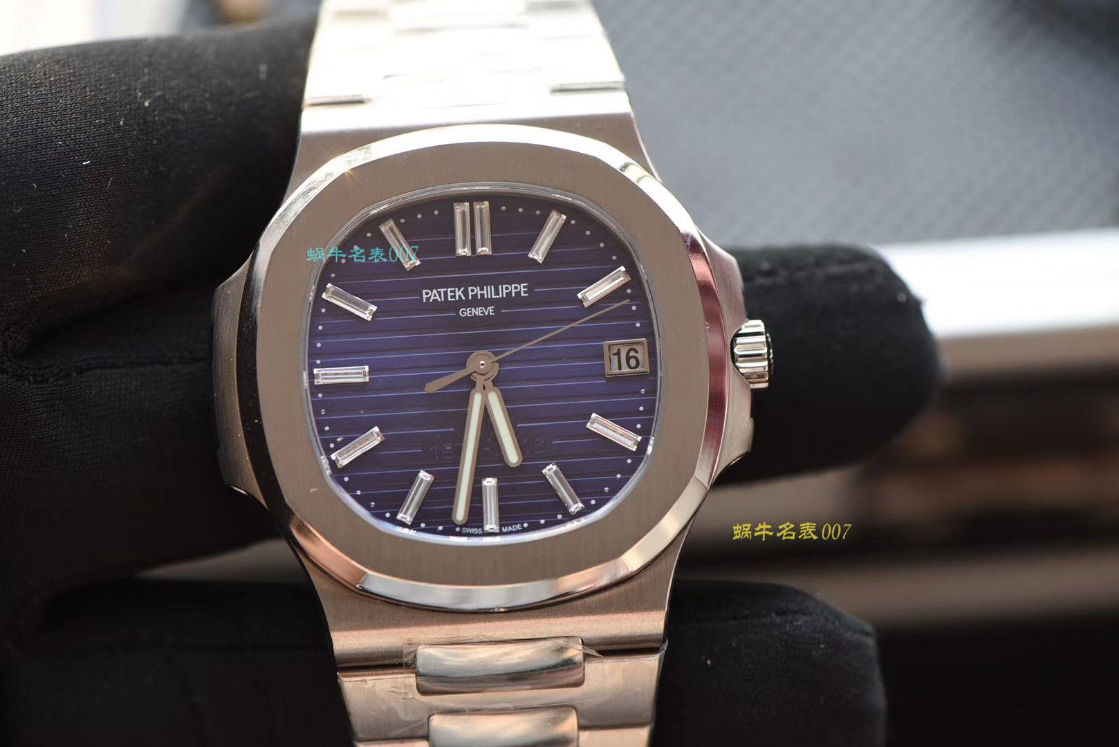 【PF一比一超A高仿手表】百达翡丽Nautilus系列 四十周年纪念腕表5711/1P-001 / BD215